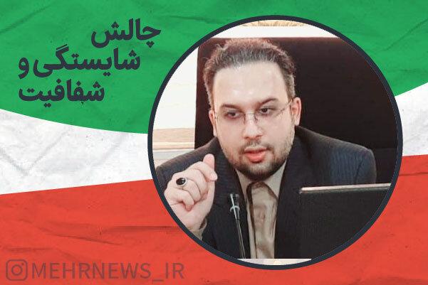 راه اندازی سامانه جامع هوشمند تعیین اجاره بها در تهران
