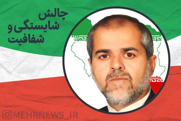 عدم اعمال نظارتهای قانونی سبب تخلفات مالی دردوره قبل شوراهای شهر