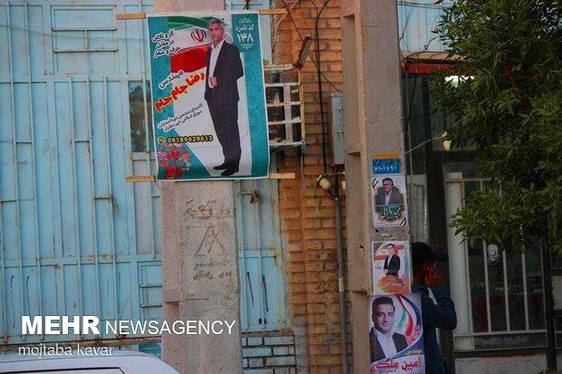 انتخابات Electoral campaigns in Ilam province