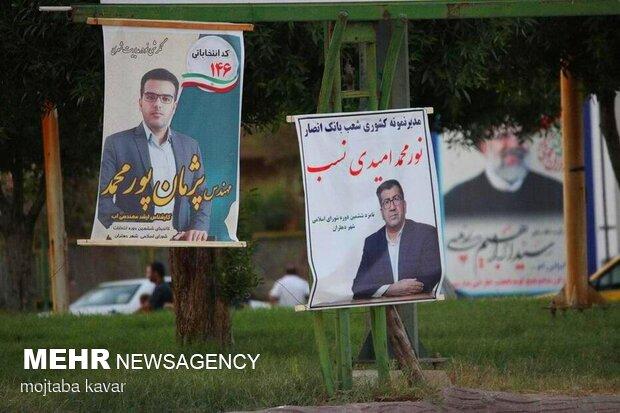 Electoral campaigns in Ilam province