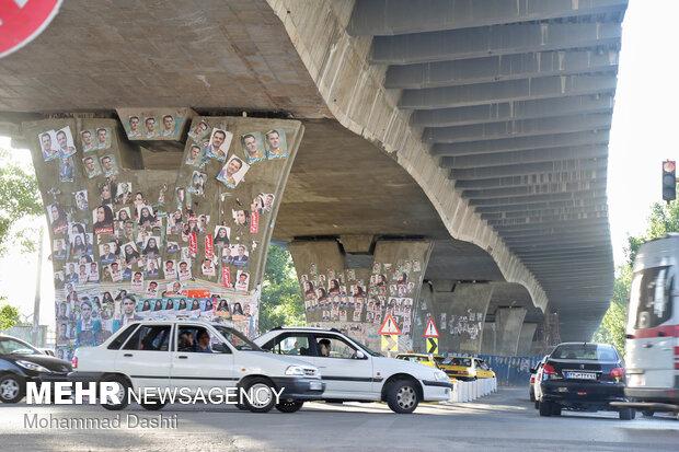 تبلیغات کاندید های شورای شهر در اردبیل