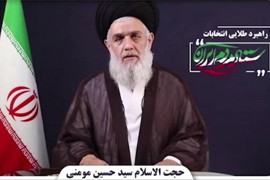 ناکام گذاشتن دشمنان امام زمان (عج) با مشارکت حداکثری در انتخابات