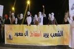 الدائرة تدور على آل سعود/ دعوات شعبية لإسقاط النظام السعودي