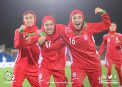 Iran U19 women