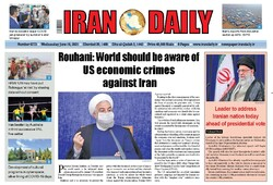 Front pages of Iran's English dailies on June 16