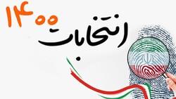 دعوت داور لیگ برتری از مردم برای حضور در انتخابات