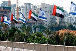 Signs of crisis appeared in Tel Aviv-Abu Dhabi ties