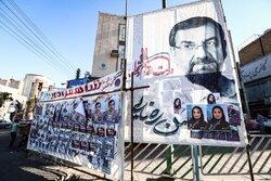 İran'da seçim heyecanı sürüyor