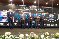 کسب تندیس رضایتمندی مشتری توسط شرکت مخابرات ایران