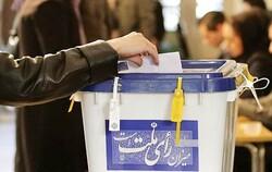 آخرین خبرها از انتخابات در لرستان/ پیشبینی۴۵۳ شعبه اخذ رأی تمام الکترونیک