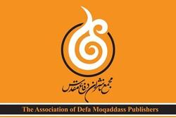 مجمع ناشران دفاع مقدس ودبیرکل نهادکتابخانههای عمومی بیانیه دادند