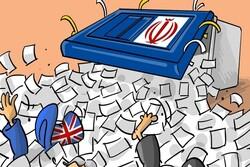 قدرت انتخابات