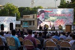 تجمع حامیان سید ابراهیم رئیسی در سنندج