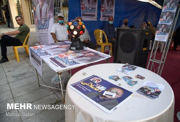 تبلیغات انتخاباتی در خیابان های گرگان