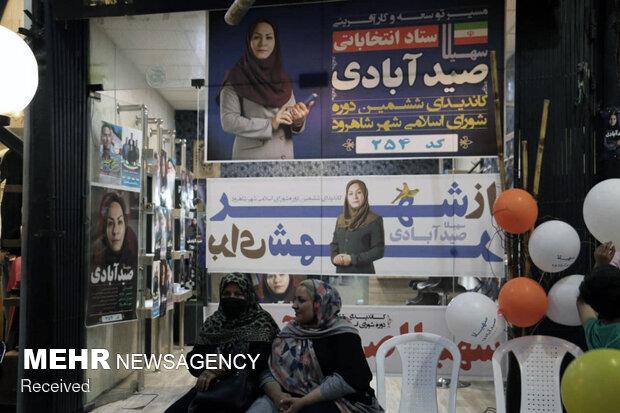 رقابت های نامزد های انتخاباتی در شاهرود