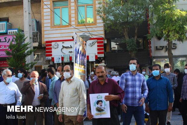 اجتماع مردم ایلام در حمایت از سید ابراهیم رئیسی