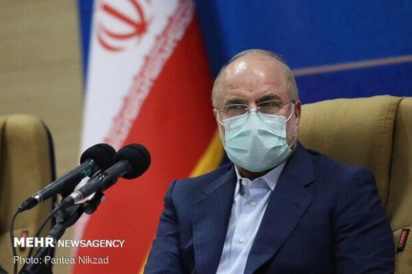 People to determine Iran's destiny through ballot box