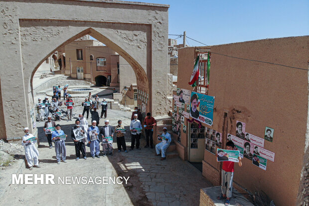 ستاد مرزی رئیسی در روستای تاریخی فورگ