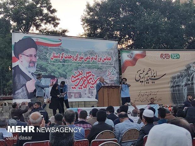 تجمع حامیان حجت الاسلام والمسلمین رئیسی در سنندج
