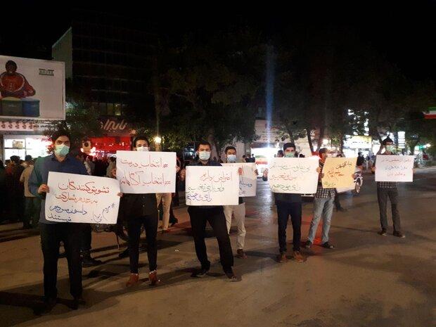دعوت مردم به مشارکت در انتخابات توسط دانشجویان بجنوردی