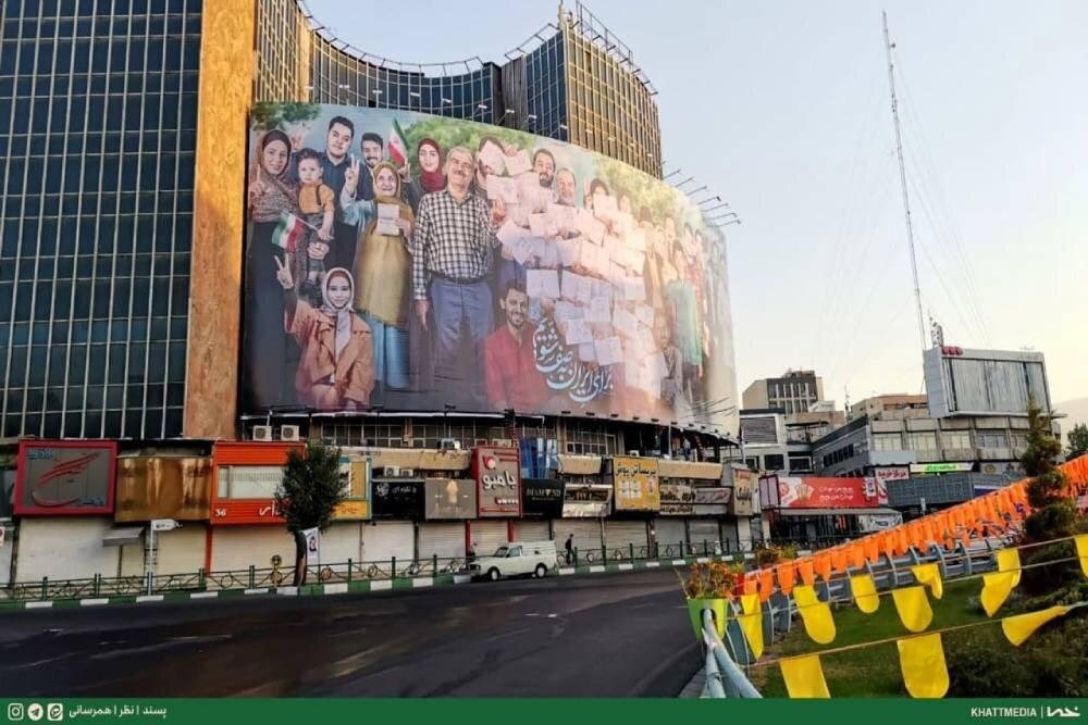 دیوارنگاره میدان ولیعصر (عج) انتخاباتی شد