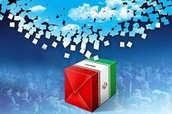 مشارکت در انتخابات نشانه اقتدار نظام جمهوری اسلامی است