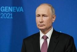 Rusya lideri Putin'den Reisi'ye tebrik mesajı