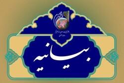 تبریک دفتر تبلیغات اسلامی به رئیس جمهور منتخب