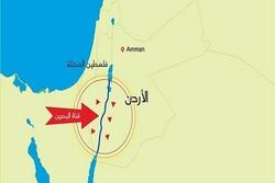 اردن پروژه کانال بحرین را کنار گذاشت