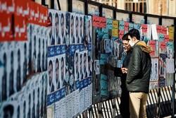 پاکسازی کرمانشاه کمتر از ۲۴ ساعت پس از پایان تبلیغات انتخابات