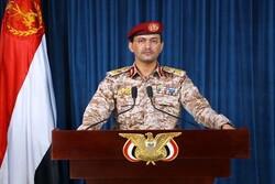 Yemeni Army launches drone attack on Saudi 'Abha' airport