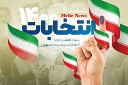 حضور ۱۰۴ نفر از اصحاب رسانه همدان در پویش دعوت مردم به رای دادن