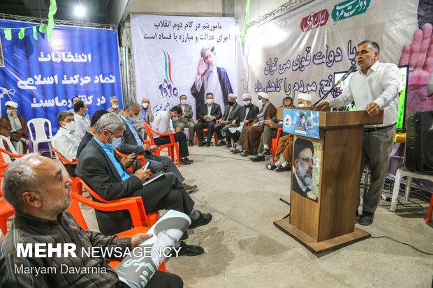 اجتماع حامیان سید ابراهیم رییسی در بجنورد