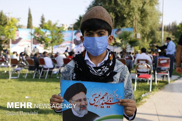 اجتماع هواداران سید ابراهیم رئیسی در خرم آباد