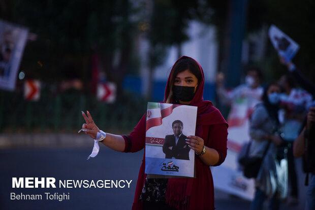 İran'da yarın yapılacak olan 13. cumhurbaşkanlığı seçimleri