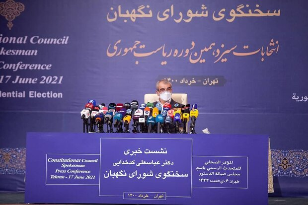 شورای نگهبان: فیلم مربوط به بررسی صلاحیت مرحوم هاشمی رفسنجانی منتشر میشود/ دلیل عدم احراز صلاحیت 3 نفر را گفتهایم