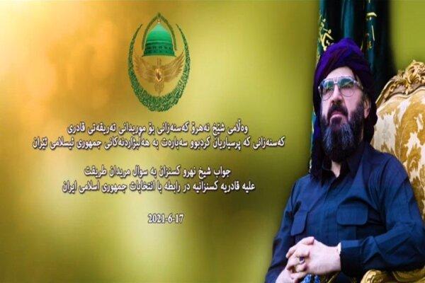 دعوت دراویش ایرانی به حضور در انتخابات توسط شیخ طریقت کسنزانی