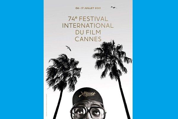 رونمایی پوستر جشنواره کن ۲۰۲۱ با ادای احترام به اسپایک لی