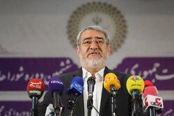 الیکشن ہیڈکوارٹر میں وزیر داخلہ کی پریس کانفرنس