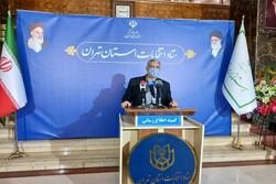 اخذ رای در شعب روستایی استان تهران ساعت ۲۲ به پایان رسید