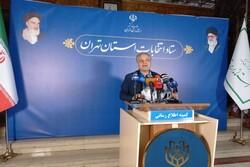 گزارش منفی مغایر قانون انتخابات از استان تهران اعلام نشده است