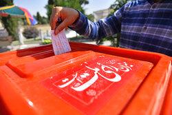 مشارکت ۶۶ درصدی مردم نائین در انتخابات/اعضای منتخب شورا اعلام شد