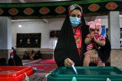 رای به ایران