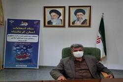 امنیت انتخابات کرمانشاه توسط ۶۰۰۰ نیروی امنیتی تأمین میشود