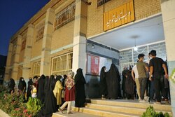 جشن انتخابات - خرم آباد