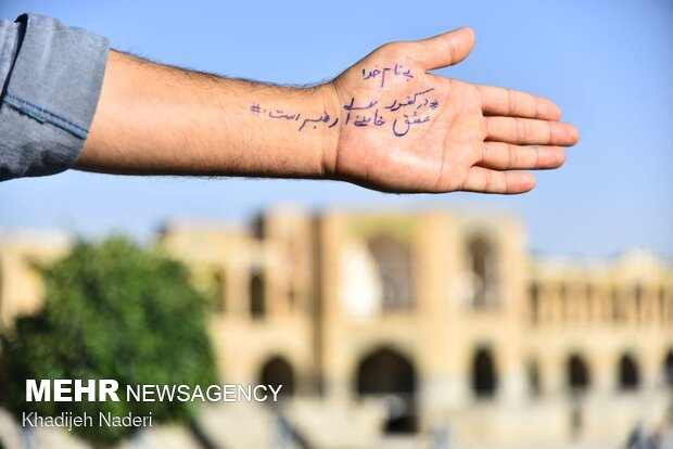 Presidential Election in Isfahan