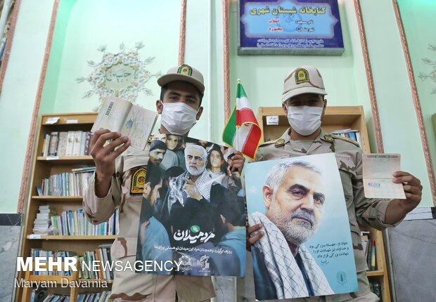 Celebration of elections in Bojnourd, Mashhad, Bandas Abbas