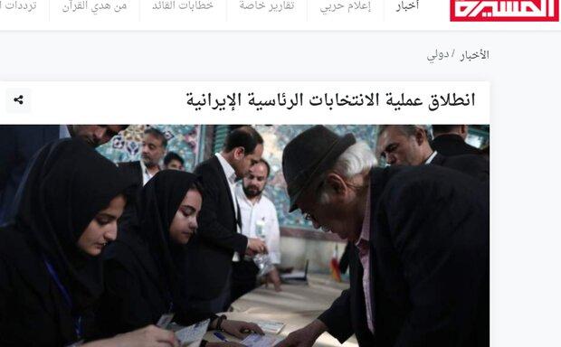 پوشش گسترده خبری انتخابات ۱۴۰۰ در رسانه های خارجی