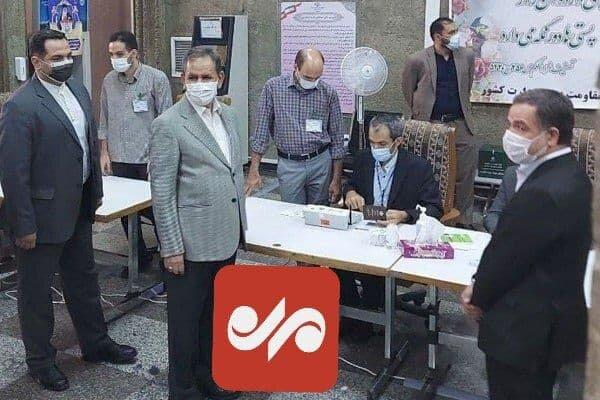 حضور جهانگیری در وزارت کشور برای شرکت در انتخابات