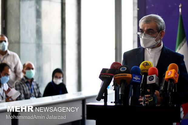 جشن انتخابات - شورای نگهبان و مجمع تشخیص مصلحت نظام